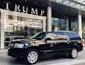 Rolling Luxury Limousine