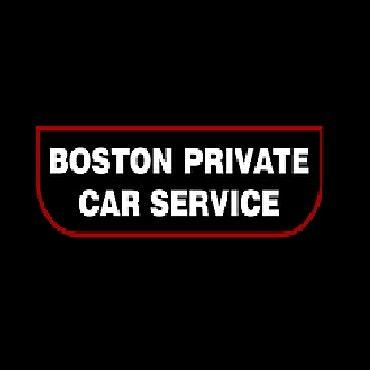 Boston Private Car Service logo